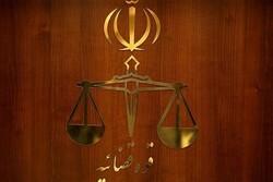 تجلیل ازقضات پیشکسوت دیوان عالی کشور با بیش از ۶۰ سال خدمت قضایی