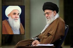 قائد الثورة الإسلامية يعزي بوفاة اية الله محقق كابولي