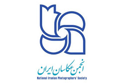 مهلت ثبتنام برای عضویت در انجمن عکاسان ایران تمدید شد