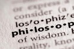 معرفی چند کتاب خواندنی دربارهفلسفه