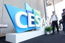 CES Asia 2019 Şanghay'da başladı