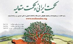 تأثیر فلسفه اسلامی بر غرب خصوصا در دوران مدرسی انکارناپذیر است