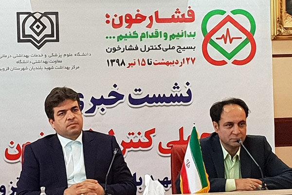 ۳۰۰ هزار نفر در قزوین تحت پوشش طرح کنترل فشار خون قرار میگیرند