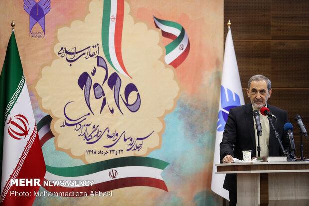 مراسم سی و هفتمین سالگرد تأسیس دانشگاه آزاد اسلامی