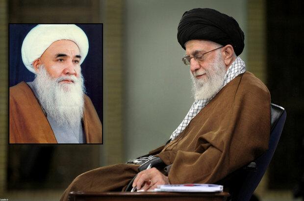 در پیامی؛ رهبر انقلاب درگذشت آیتالله محقق کابلی را تسلیت گفتند