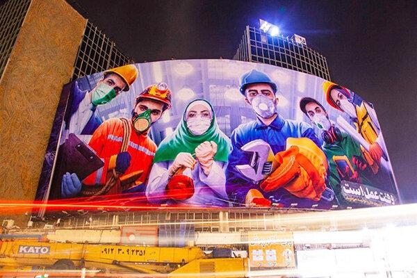 رونمایی از دیوارنگاره جدید میدان ولیعصر با شعار «وقت عمل است»