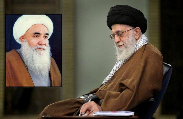 Leader condoles over demise of Grand Ayatollah Mohaqiq Kabuli