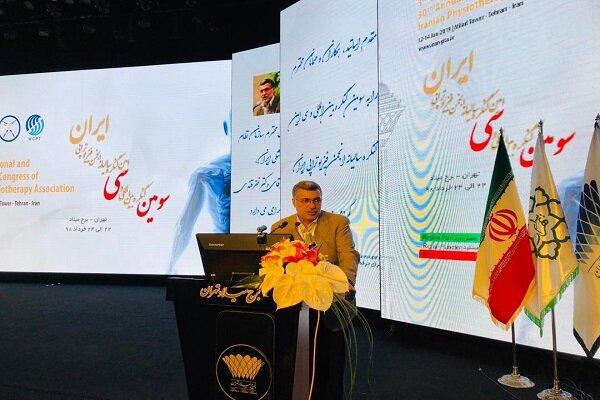 فیزیوتراپی, محمدرضا ظفرقندی, تعرفه های پزشکی