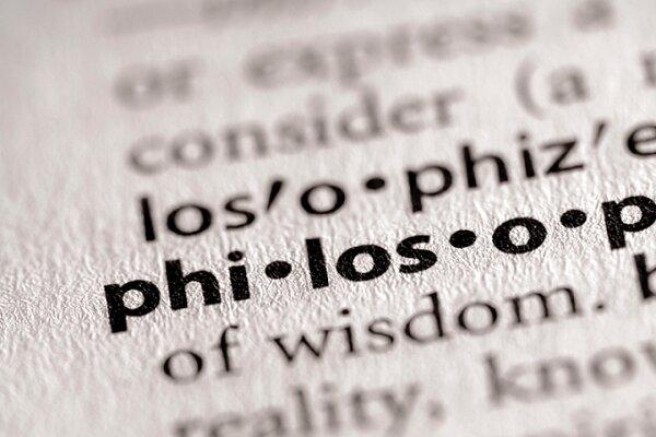 کنفرانس بینالمللی فلسفه و اندیشه آمریکا برگزار میشود