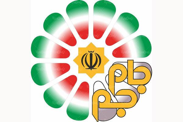 ترویج زبان فارسی از مهمترین ماموریتهای جامجم است/ لزوم آموزش