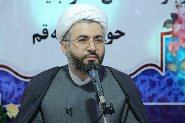 همایش «بیانیه گام دوم انقلاب و تمدن نوین اسلامی» برگزار میشود