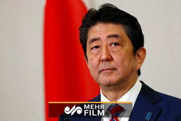 Japonya Başbakanı Tahran'da