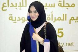 احتمال محاکمه دختر پادشاه عربستان در فرانسه