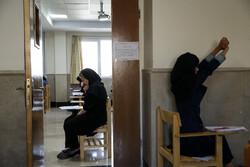 موعد الطلاب مع امتحانات اخر السنة في ايران / صور