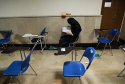 ۳ هزار داوطلب دکتری تخصصی پزشکی به دلیل نقص مدرک از آزمون بازماندند