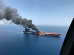 Japan rejects US claim that Iran attacked oil tankers