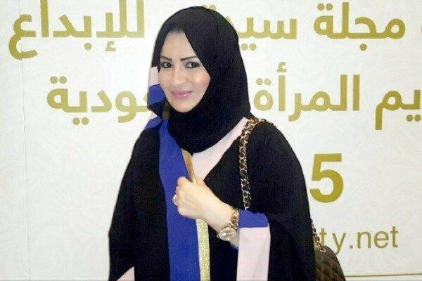 فرانس میں سعودی عرب کے خونخوار  بادشاہ شاہ سلمان کی بیٹی پر مقدمہ درج