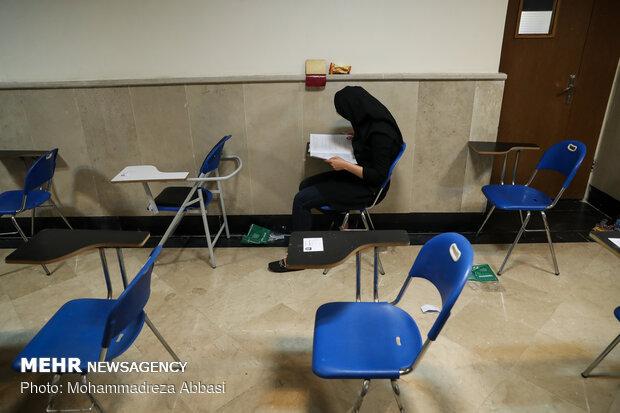 نیمی از ظرفیت کاردانی نظام جدید خالی ماند/برگزاری آزمون در شهریور