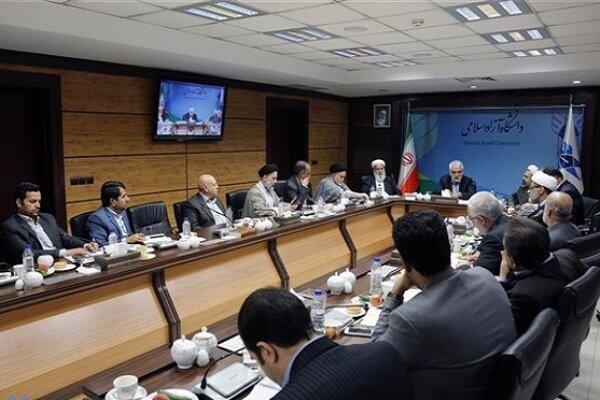 کمیسیونهای تخصصی اجلاس روسای واحدهای دانشگاهی برگزار شد