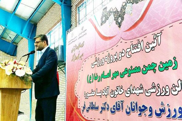پاکدشت ظرفیت تبدیل شدن به یکی از قطبهای ورزشی استان تهران را دارد