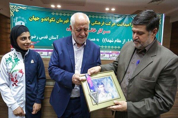 اهداء مدال جهانی بانو ملی پوش تکواندو به آستان قدس رضوی