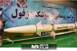 ايران تفند مزاعم استعدادها للتفاوض حول برنامجها الصاروخي