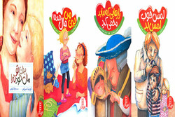A combination photo shows front covers of four books Nardeban published in Persian to teach young children how to resist uncomfortable touches.
