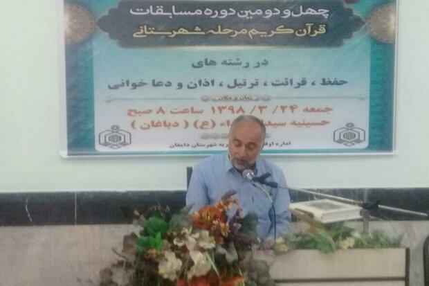 چهلودومین دوره مسابقات شفاهی قرآن در دامغان برگزار شد