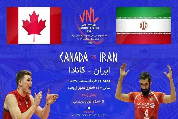 ایران و کانادا، نخستین مصاف والیبال در ارومیه/جزییات بازیها