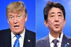 گفتوگۆی تەلەفۆنیی ترامپ و سەرۆک وەزیرانی ژاپۆن