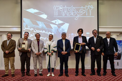 18th gathering of Iranian cinema's production managers