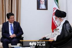 پاسخ قاطع رهبر انقلاب به درخواست نخستوزیر ژاپن