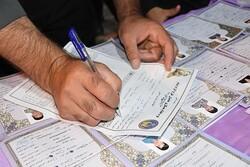 تعداد حامیان ایتام در آذربایجان غربی به ۳۶هزار نفر رسید