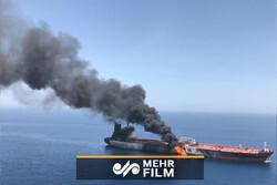 امارات کے ایک افسر نے دو تیل بردار کشتیوں پر حملے کا راز فاش کردیا