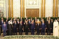 CICA meeting in Tajikistan