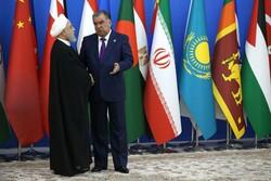 Asya liderlerini bir araya getiren 5. CICA Zirvesi'nden kareler