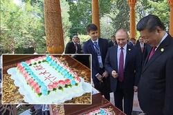 جشن تولد پوتین برای جینپینگ در «دوشنبه»