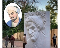 نقش برجسته جنجالی سعدی برداشته شد/ شهرداری مشورت نگرفته بود