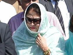 پاکستان کے سابق صدر کی بہن 9 روزہ جسمانی ریمانڈ پر نیب کے حوالے