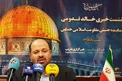 هدف صفقة القرن حماية أمن إسرائيل والغاء القضية الفلسطينية