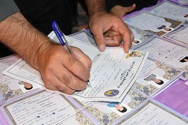 ایتام استان بوشهر از شبکه حمایتی ۱۲ هزار نفری برخوردارند