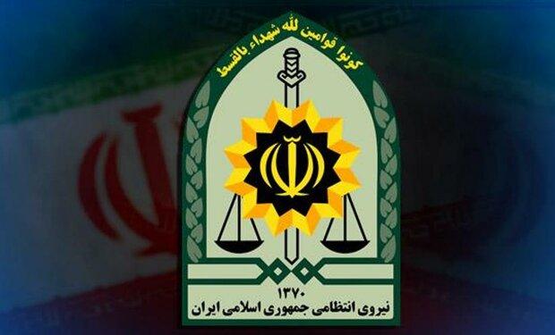 برگزاری سی و دومین دوره مسابقات قرآن نیروهای مسلح به میزبانی ناجا