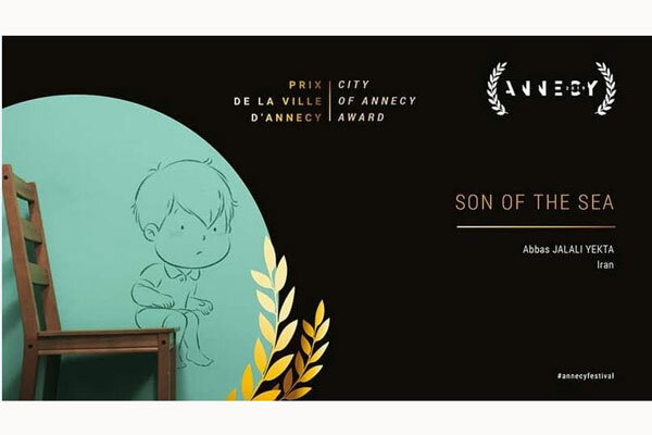 'Son of the Sea' wins at 2019 Annecy in France