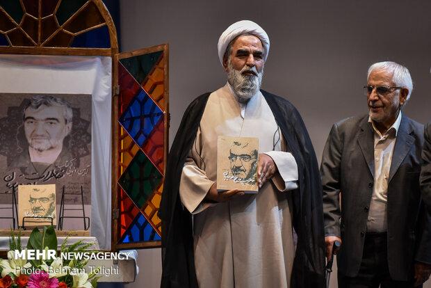 آئين رونمايي از کتاب خاطرات حاج احمد قديريان