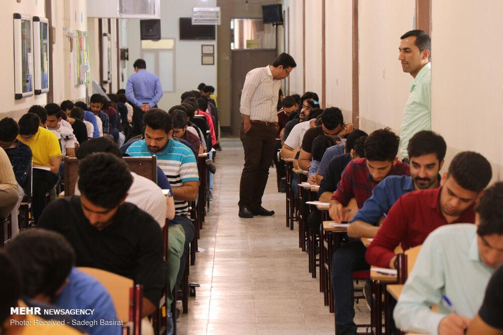 نحوه برگزاری امتحانات در دانشگاههای تهران مشخص شد/ تعیین ۳ محل در شهرستانهای اطراف