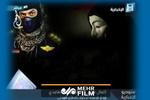 بازنشر خبر و تصاویر هک تلویزیون سعودی