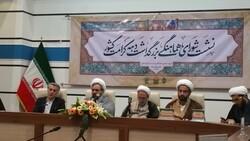 ۸ کمیته برای دهه کرامت در شیراز فعالیت دارد