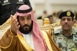 الكونغرس يواصل حملته ضد الرياض