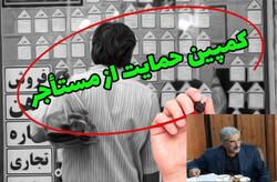 رئیس اتحادیه مشاورین املاک هم به کمپین «حمایت از مستاجرین» پیوست