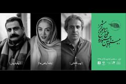 معرفی هیأت انتخاب متون نمایشهای کوتاه جشنواره فتح خرمشهر